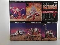 ・ ゾイド ZOIDS 限定 ゼネバス メモリアル ボックス 1984