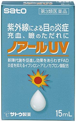 【第3類医薬品】ノアールUV 15mL