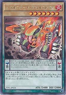 遊戯王カード TDIL-JP024 メタルフォーゼ・ヴォルフレイム レア 遊戯王アーク・ファイブ [ザ・ダーク・イリュージョン]