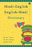 Hindi - English/ English - Hindi Dictionary