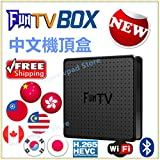 htv Box a3 PK funtv Box Chinese 2021 第三代 機頂盒 最新 高端 海外版 電視盒子 300+ 中港台頻道 直播 5天回放 華語 粵語 100k+ 海量高清影視劇集免費看