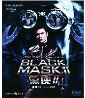 BLACK MASK II
