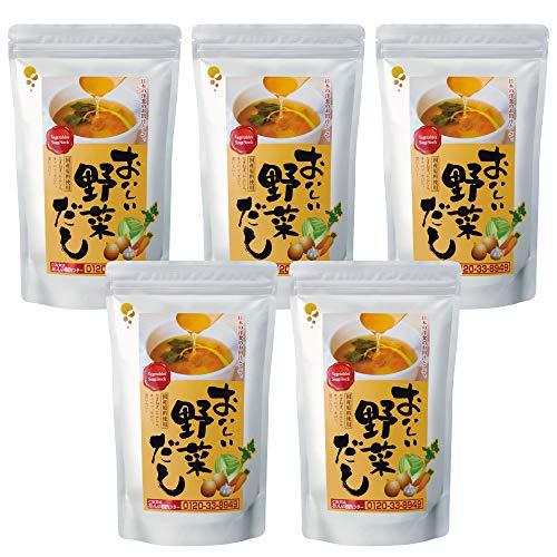 おいしい野菜だし 5袋(1袋192g(8g×24パック)×5袋)