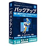 Acronis True Image 2021 Standard 通常版 (永続版) - 5 Computers