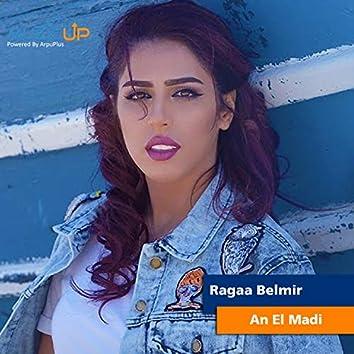 An El Madi