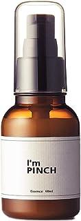 【公式】 I'mPINCH( アイムピンチ ) 美容液 60ml 1ヵ月分 エッセンス 超保湿 乾燥 肌 年齢肌 発酵エキス配合 保湿 コラーゲン 発酵 活動エキス (I'mPINCH美容液単品(60ml))