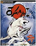 Okami Wii Official Strategy Guide (Official Strategy Guides (Bradygames))