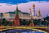 Moskau City Art XXL Wandbild Kunstdruck Foto -Poster- P1516