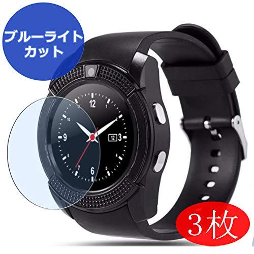 VacFun 3 Pezzi Anti Luce Blu Pellicola Protettiva per Mahipey/Padcod/KOMTOP-QQW/ASSOIAR/Topffy/Robesty V8 K200 smartwatch, Screen Protector Protective Film (Non Vetro Temperato)