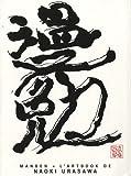 Artbook Urasawa