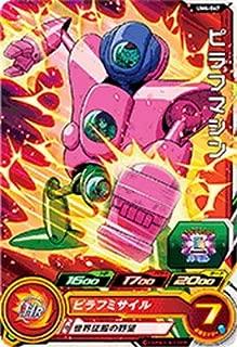 Super Dragon Ball Heroes / UM 4 - 047 Pilaf Machine C