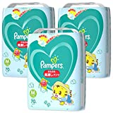 【パンツ Mサイズ】パンパース オムツ さらさら風通しパンツ しまじろうコラボ (6~11kg) 210枚(70枚×3パック) [ケース品]