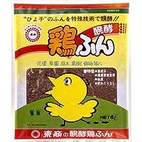 東商 醗酵鶏ふん・粉末 6L