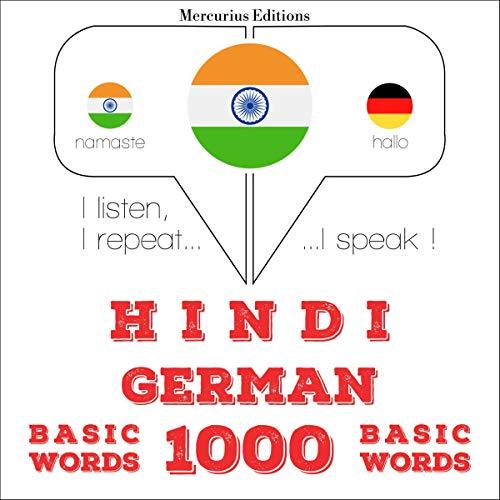 Hindi - German. 1000 basic words audiobook cover art