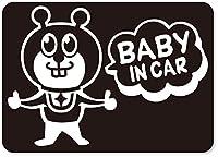 imoninn BABY in car ステッカー 【マグネットタイプ】 No.66 グッドさん (黒色)