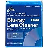 CYBER ・ ブルーレイレンズクリーナー パワフル湿式タイプ ( PS4 / PS3 用)