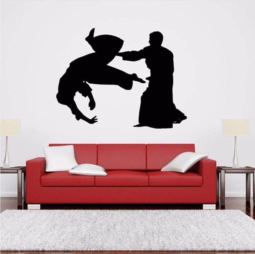 頑丈松の木合わせてLjjlm 合気道混合格闘技ウォールステッカー用リビングルームビニールアートの装飾壁飾り寝室の家の装飾壁画57×42センチ
