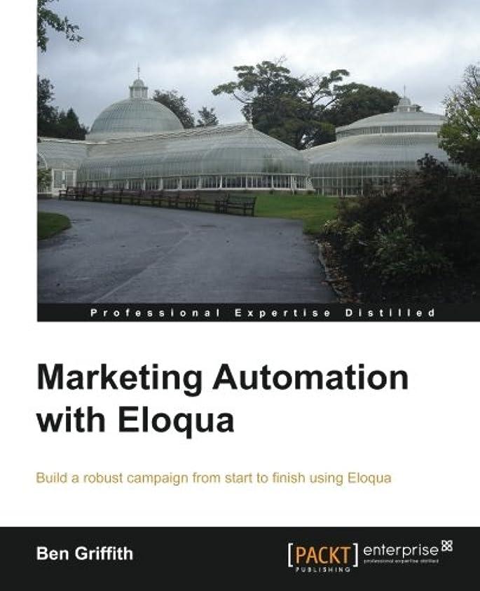 食堂うぬぼれたエトナ山Marketing Automation With Eloqua