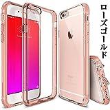 スペックコンピュータ rearth Ringke Fusion for iPhone6 iPhone6Plus ケース (iPhone6, ローズゴールド)