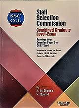 Unique SSC Combined Graduate Level Tier - 1 Previous Years Question Paper Set