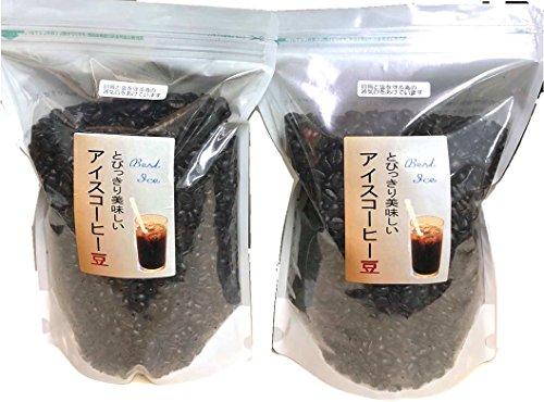 自家焙煎 とびっきり美味しいアイスコーヒー 500g 2袋セット