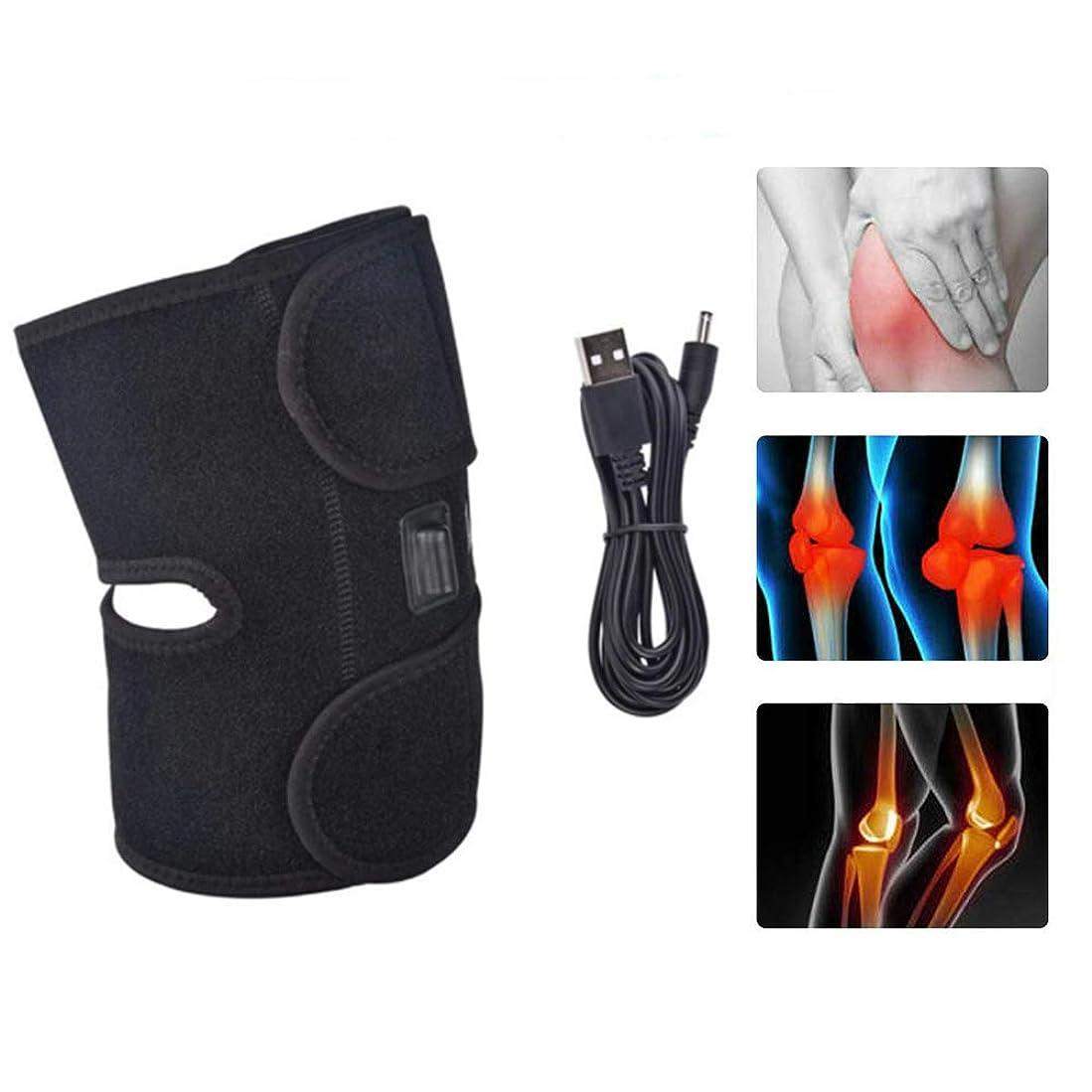 膨張する単調なヘクタール電気加熱膝ブレースサポート - 膝温ラップラップパッド - 療法ホット圧縮3ファイル温度で膝の傷害,2pcs