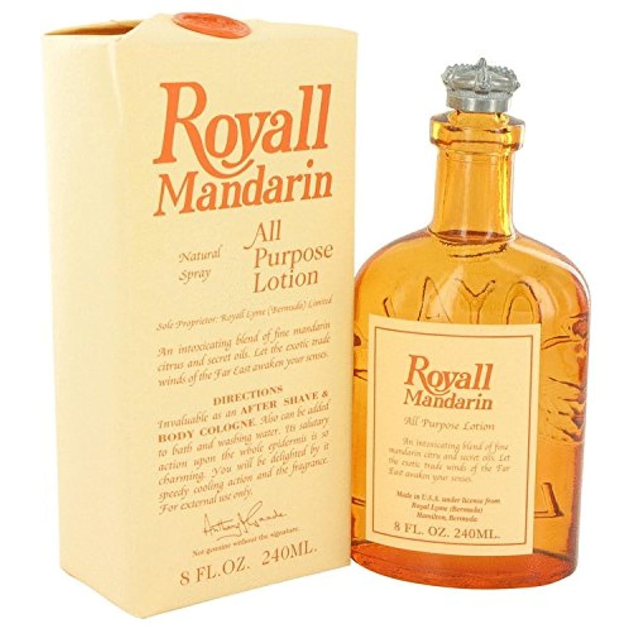 積分安いです最少Royall Lyme - Mandarin - All Purpose Lotion Spray - 240ml 8fl.oz