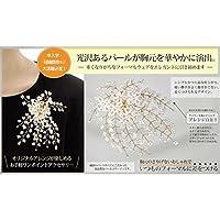 コサージュ(満開) ファッション その他のファッション top1-ds-1677340-ah [簡素パッケージ品]