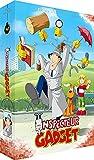 Inspecteur Gadget - Intégrale [Francia] [DVD]