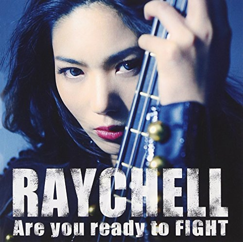 Are you ready to FIGHT(DVD付)