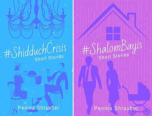 #ShidduchCrisis (2 Book Series)