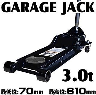 【Duty Japan®】 限定!!ロングローダウン フロアジャッキ 3.0t 低床 7cm ガレージジャッキ