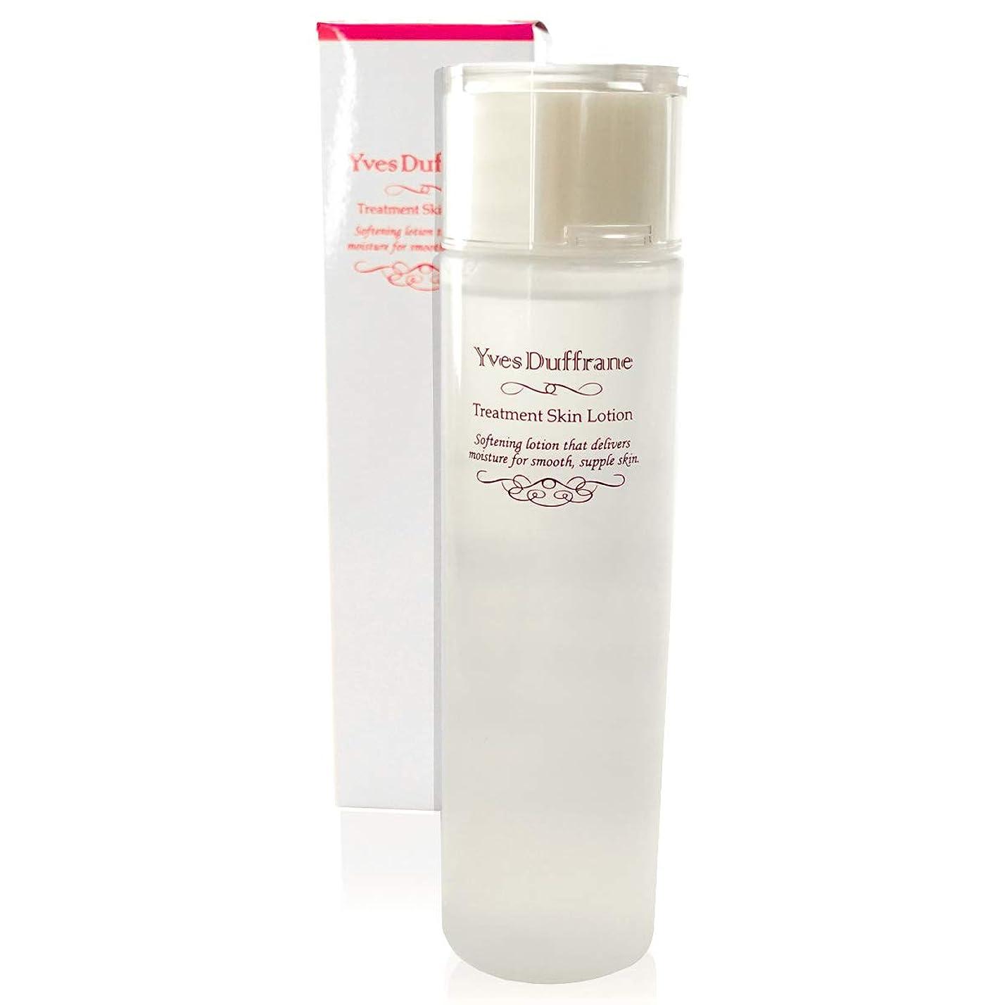 香水報復するワンダー化粧水/セラミド アミノ酸/人気 敏感肌 保湿 おすすめ [トリートメントスキンローション]