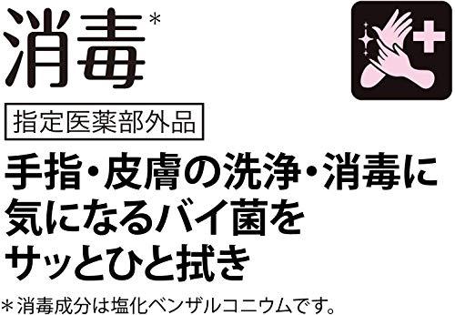 ユニチャーム シルコット 消毒ウェットティッシュ 詰替 40枚×3 [2627]