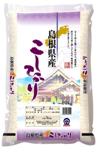 【精米】島根県産 白米 コシヒカリ 10�s 令和2年産