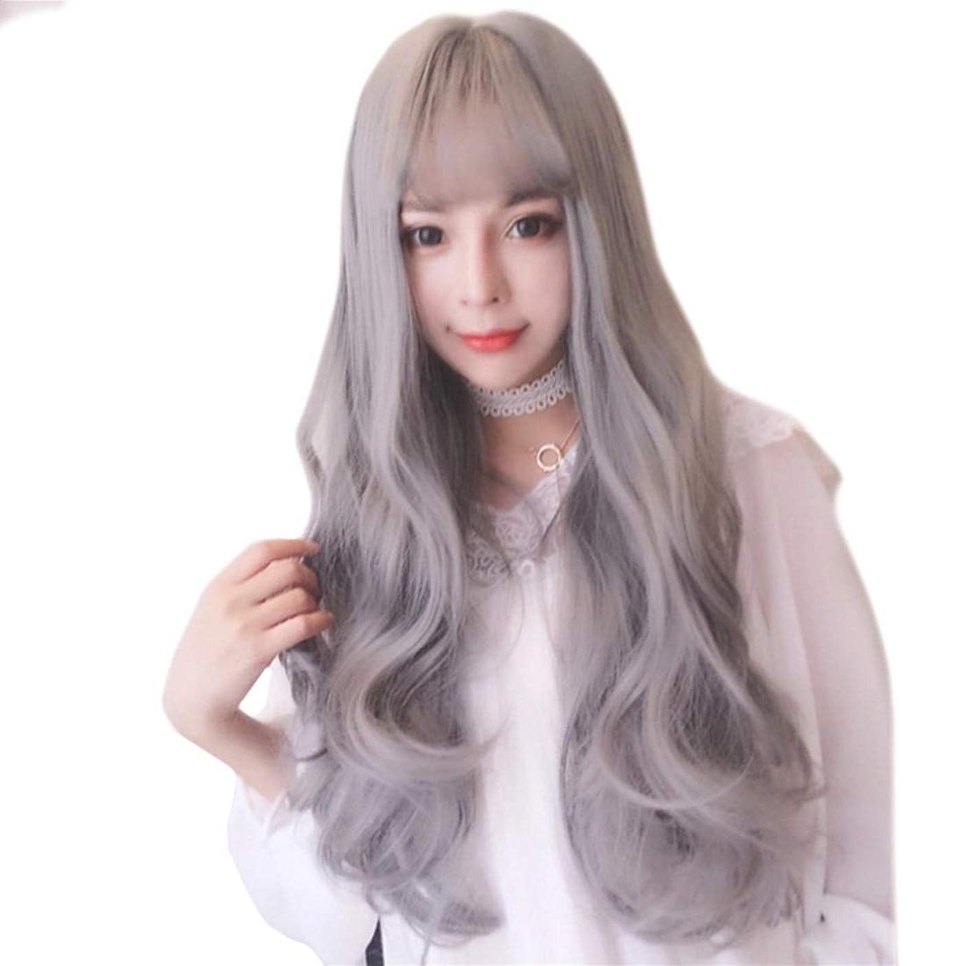 ファンタジー韓国放牧するKerwinner 女性の前髪自然な波長い巻き毛の耐熱性合成かつらをかつら