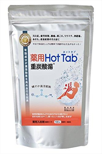 薬用HotTab重炭酸湯100錠入り