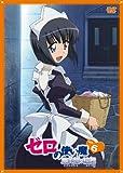 ゼロの使い魔~三美姫の輪舞~ Vol.6[DVD]