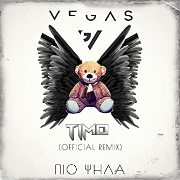 Pio Psila (Timo Remix)