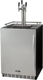 used keg refrigerator