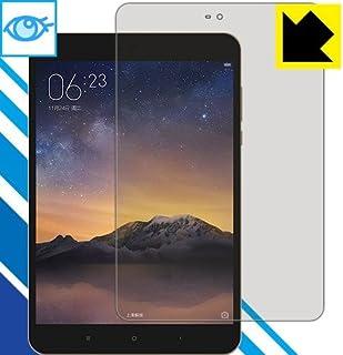 PDA工房 Xiaomi Mi Pad 2 ブルーライトカット[光沢] 保護 フィルム 日本製