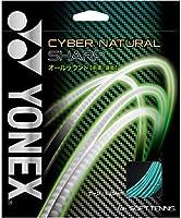 ヨネックス YONEX ガット ソフトテニス用 単張り サイバーナチュラルシャープ(CYBER NATURAL SHARP) 125 ミント CSG550SP(384) 384:ミント 125