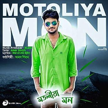 Motoliya Mon