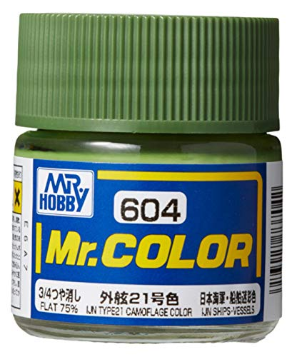GSIクレオス Mr.カラー 艦船模型用カラー 外舷21号色 模型用塗料 C604