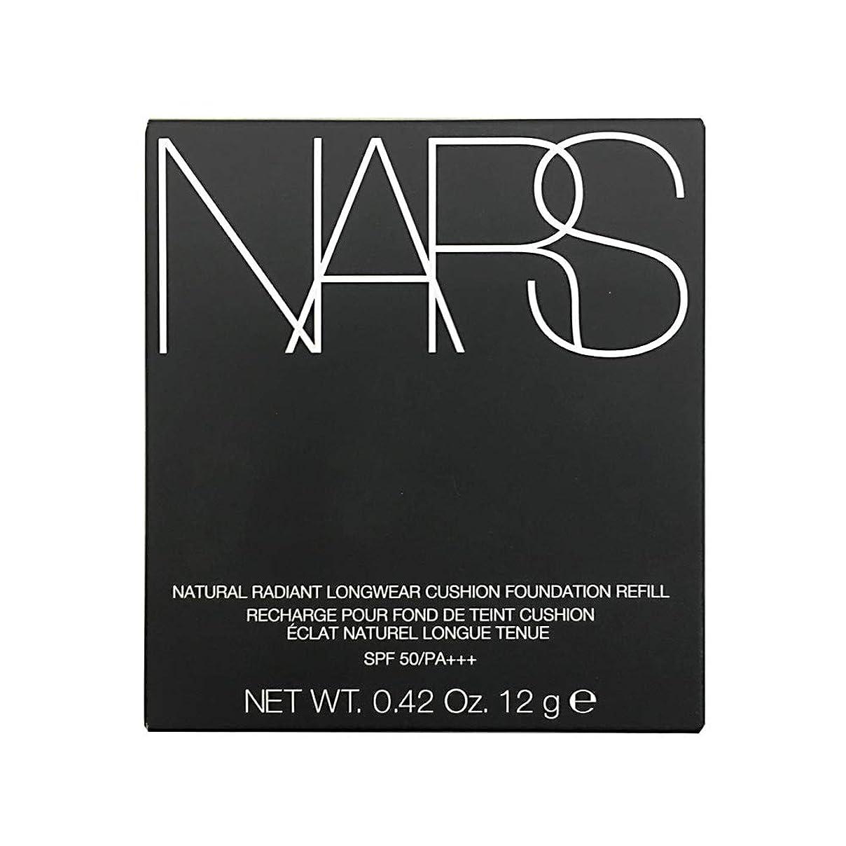 スポンジ回想失ナーズ/NARS ナチュラルラディアント ロングウェア クッションファンデーション(レフィル)#5880[ クッションファンデ ] [並行輸入品]