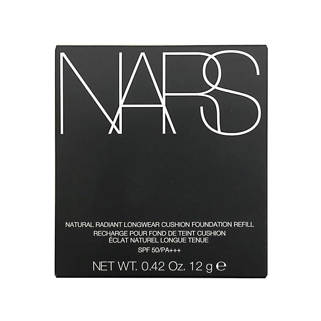 ドロップ格差推進ナーズ/NARS ナチュラルラディアント ロングウェア クッションファンデーション(レフィル)#5880[ クッションファンデ ] [並行輸入品]