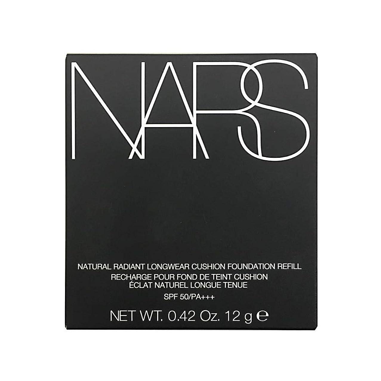 トラフ気晴らし精査ナーズ/NARS ナチュラルラディアント ロングウェア クッションファンデーション(レフィル)#5877 [ クッションファンデ ] [並行輸入品]