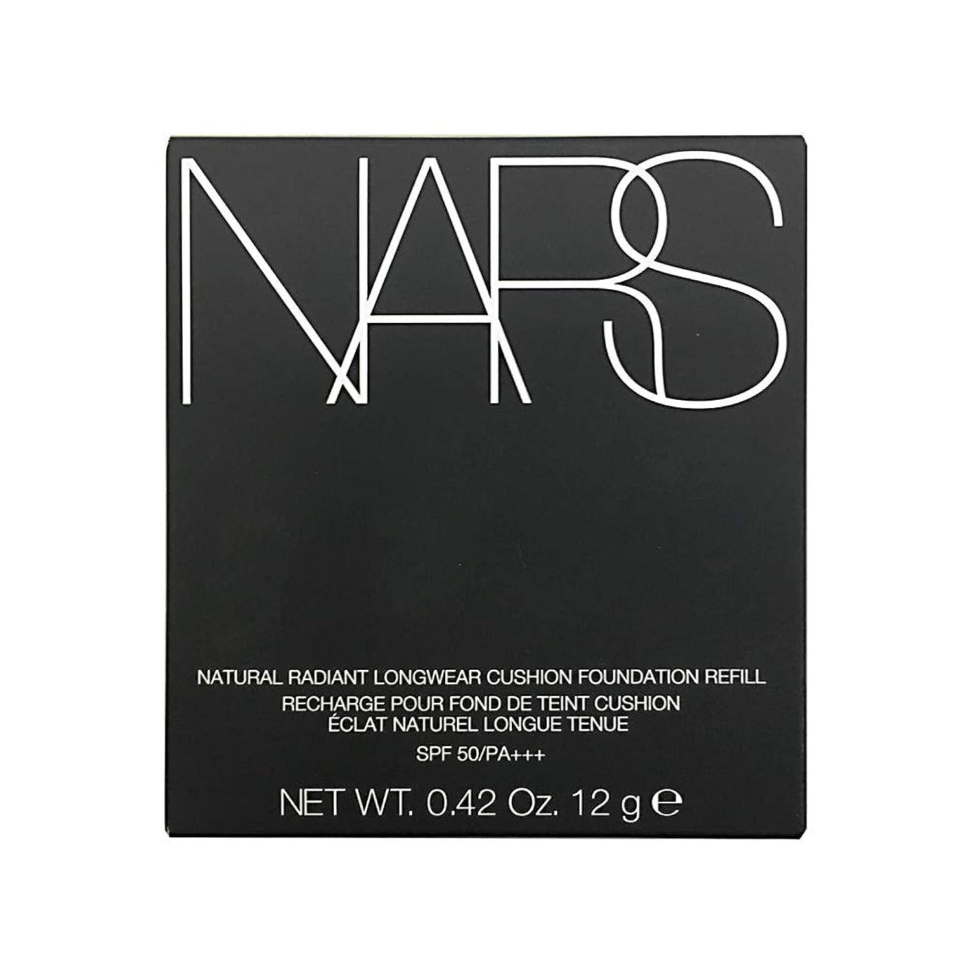 可愛い魅力正義ナーズ/NARS ナチュラルラディアント ロングウェア クッションファンデーション(レフィル)#5877 [ クッションファンデ ] [並行輸入品]