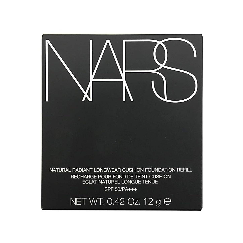 トン離すキラウエア山ナーズ/NARS ナチュラルラディアント ロングウェア クッションファンデーション(レフィル)#5881 [ クッションファンデ ] [並行輸入品]