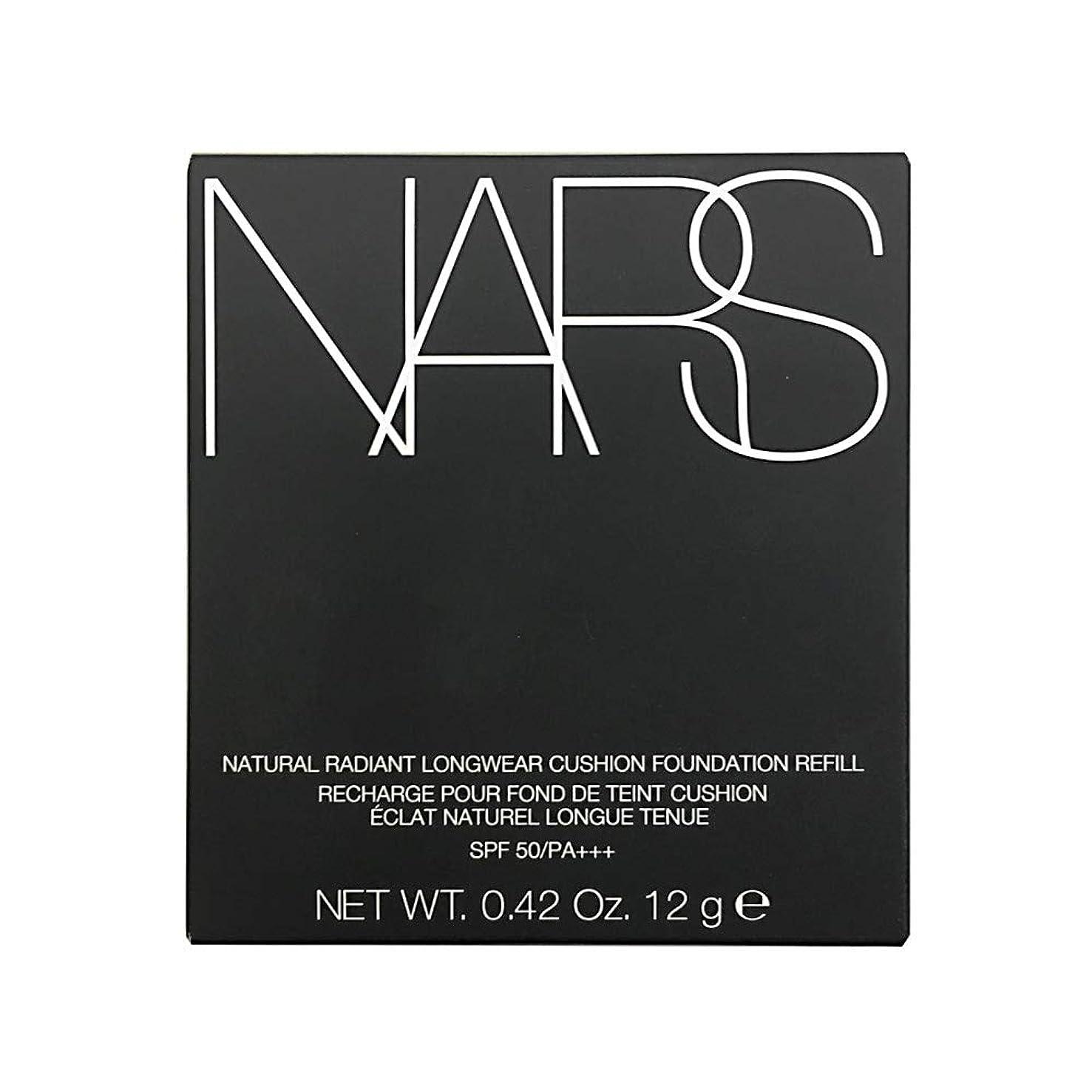 首相項目手術ナーズ/NARS ナチュラルラディアント ロングウェア クッションファンデーション(レフィル)#5880[ クッションファンデ ] [並行輸入品]